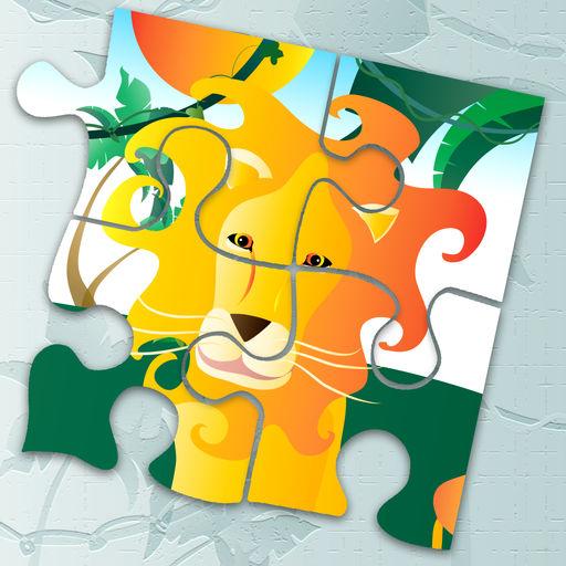 动物拼图:丛林