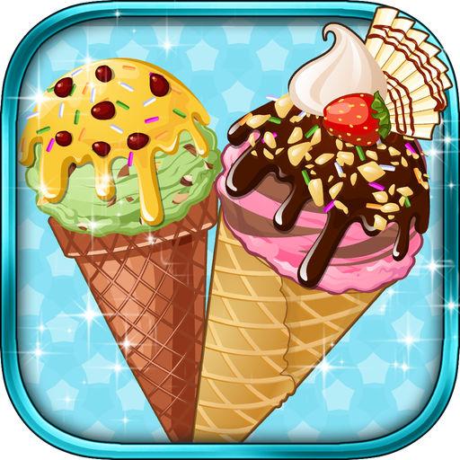 冰淇淋制作大师
