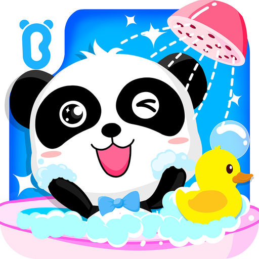 宝宝爱洗澡(好习惯)