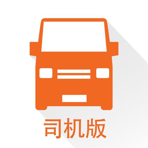 货拉拉-司机版