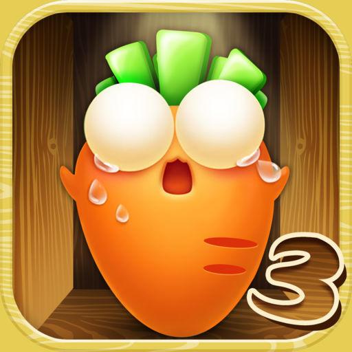 夺回萝卜3: 全球保卫战