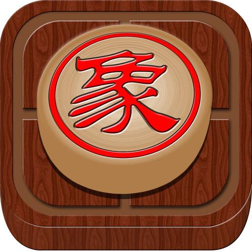中国象棋豪华版