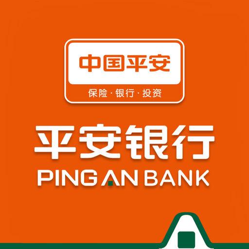 平安银行企业版