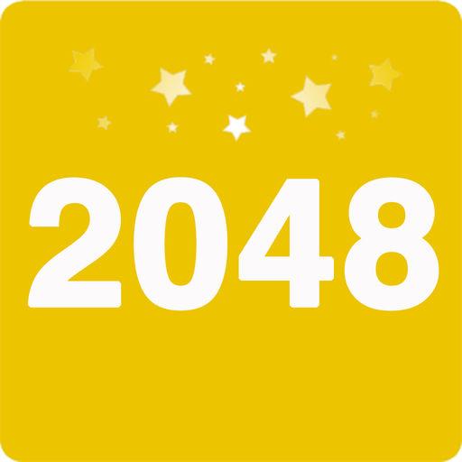 2048中文版