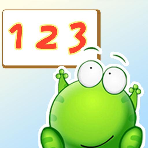 儿童学习之认识数字
