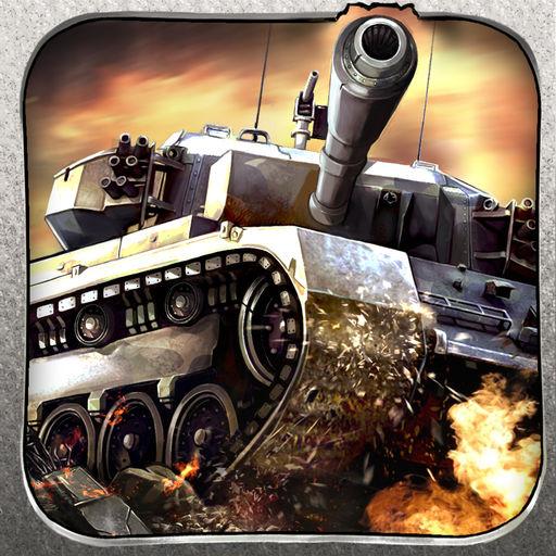 疯狂坦克:冲出重围