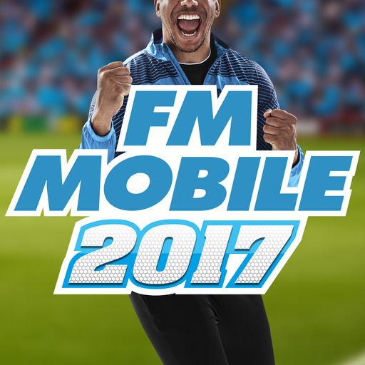 足球经理移动版 2017