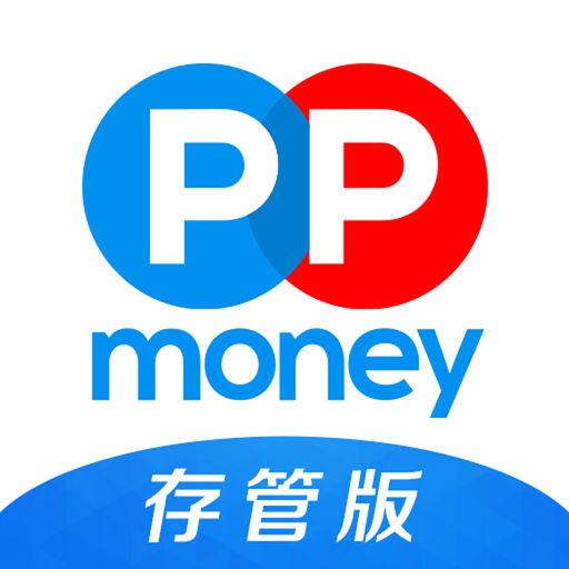 PPmoney理财-手机理财,上PPmoney