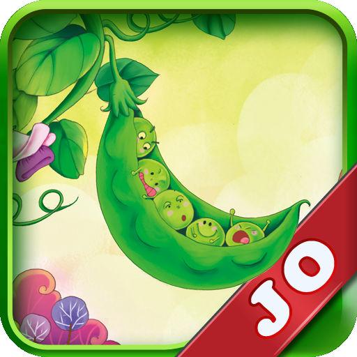 一个豌豆荚里的五粒豌豆