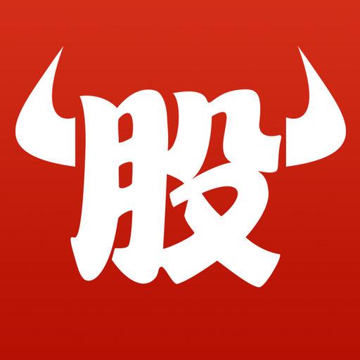 牛股王 - 股票炒股軟件、股市開戶助手