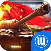 钢铁巨炮-全球竞技