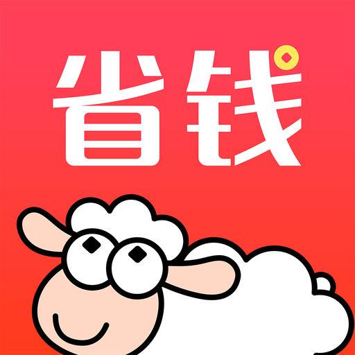 羊毛省钱 - 网购隐藏优惠券搜索工具