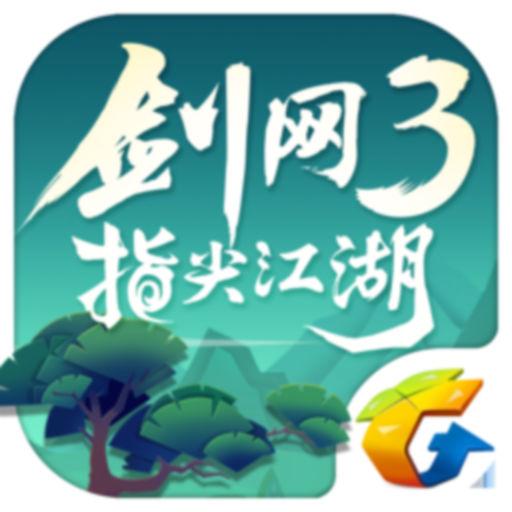 剑网3:指尖江湖