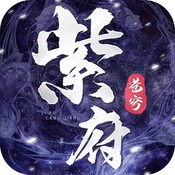 紫府苍穹 - 仙侠挂机角色扮演手游