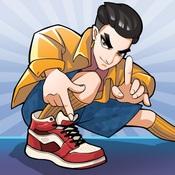别踩我的鞋