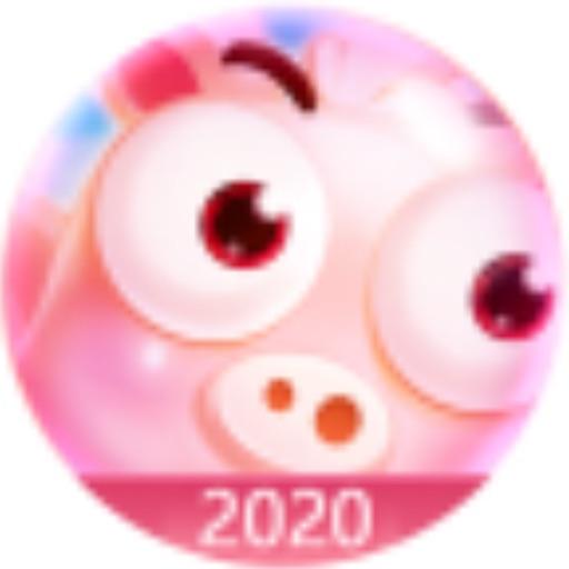 天天消消消2021